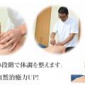 体に優しい鍼灸治療