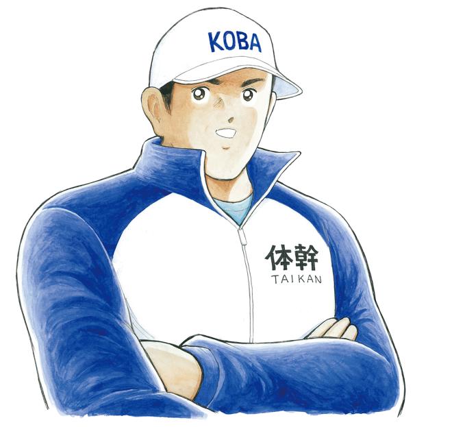 木場キャラクターファイル
